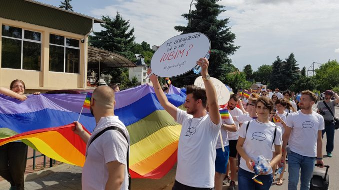 primul festival gay